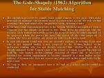 the gale shapely 1962 algorithm for stable matching