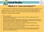 what is a core curriculum