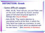 definition greek5
