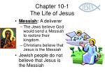 chapter 10 1 the life of jesus