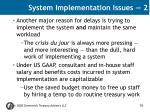 system implementation issues 2