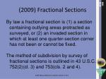 2009 fractional sections