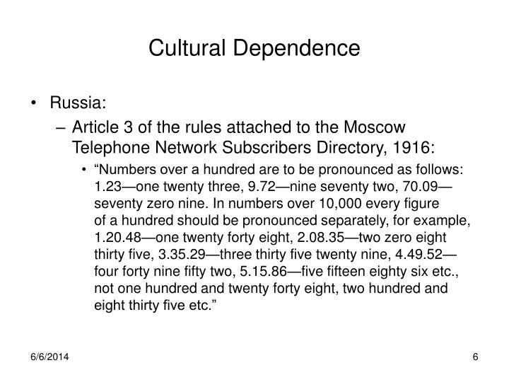 Cultural Dependence