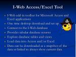 i web access excel tool