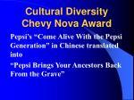 cultural diversity chevy nova award3