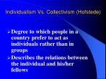 individualism vs collectivism hofstede