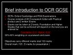 brief introduction to ocr gcse
