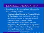 liderazgo educativo2