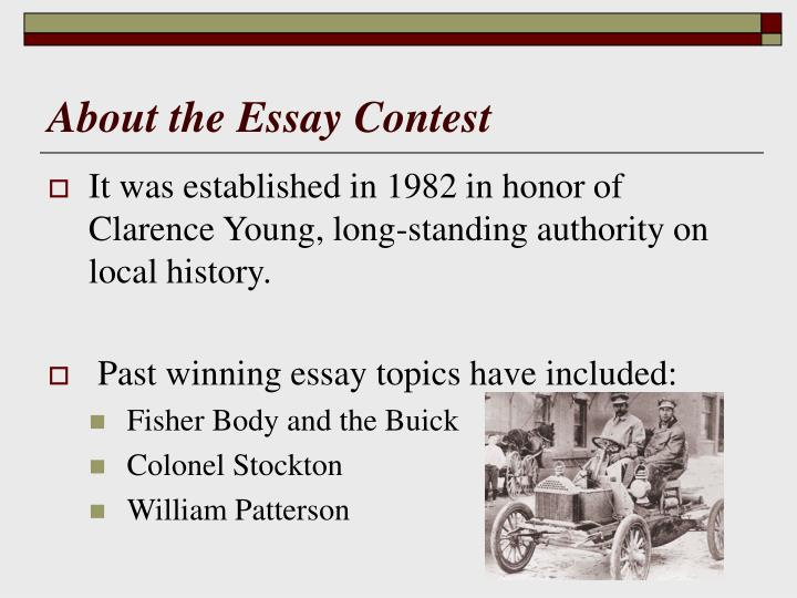 About the essay contest