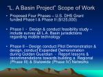 l a basin project scope of work