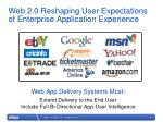 web 2 0 reshaping user expectations of enterprise application experience