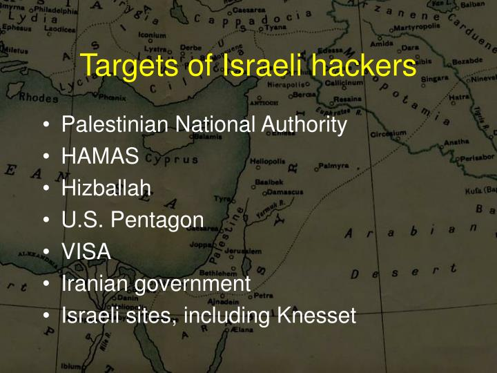 Targets of Israeli hackers