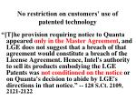 no restriction on customers use of patented technology