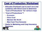cost of production worksheet
