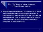 the nature of moral judgment 3 textual interpretations2