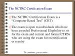 the nctrc certification exam