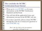 this concludes the nctrc certification exam tutorial