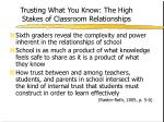 trusting what you know the high stakes of classroom relationships1