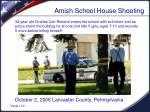 amish school house shooting