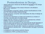 postmodernism in design