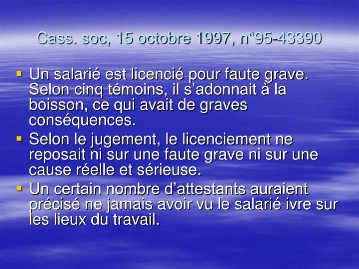 Cass. soc, 15 octobre 1997, n°95-43390