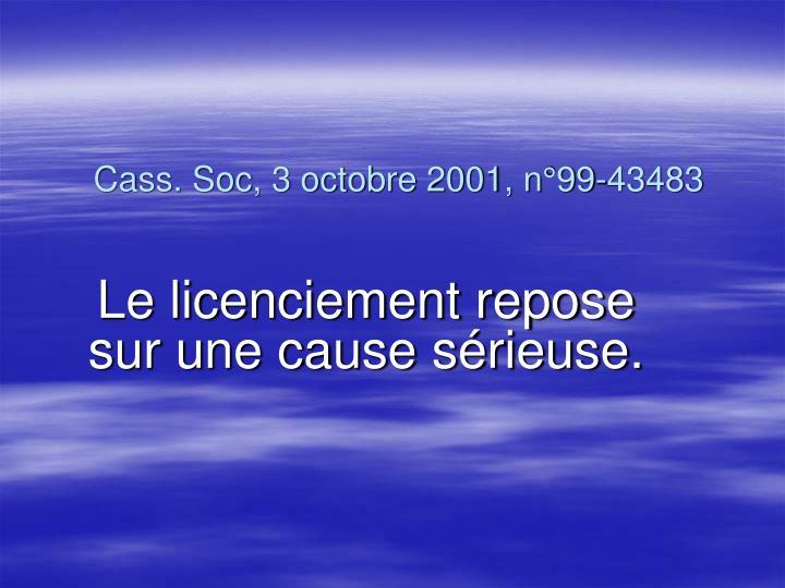 Cass. Soc, 3 octobre 2001, n°99-43483