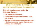 sa government s thinking on environmental impact management