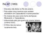 rio 40 1955