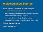 implementation session