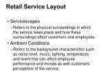 retail service layout3