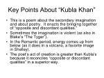 key points about kubla khan