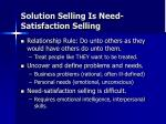 solution selling is need satisfaction selling