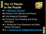 the 12 pieces to the puzzle1