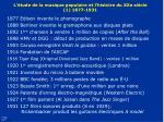l tude de la musique populaire et l histoire du xxe si cle 1 1877 1931