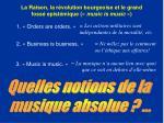 la raison la r volution bourgeoise et le grand foss epist mique music is music