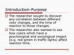 introduction purpose