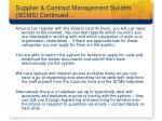 supplier contract management system scms continued