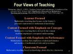 four views of teaching