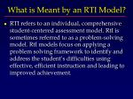 what is meant by an rti model