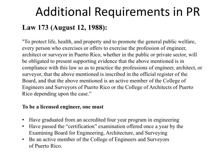 Additional Requirements in PR