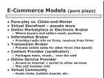 e commerce models pure plays