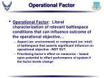 operational factor