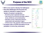 purpose of the ncc