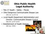 ohio public health legal authority