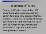 in defense of turing