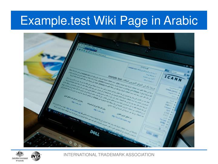 Example.test Wiki Page in Arabic