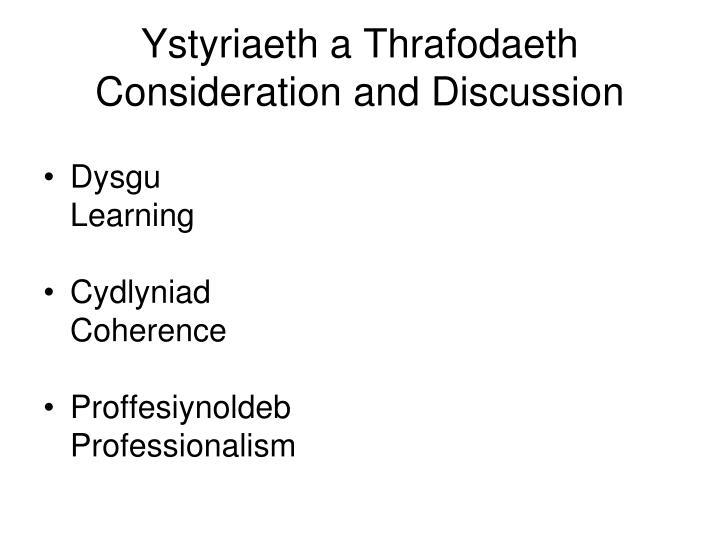 Ystyriaeth a Thrafodaeth