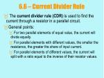 6 6 current divider rule