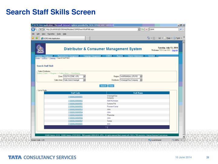 Search Staff Skills Screen