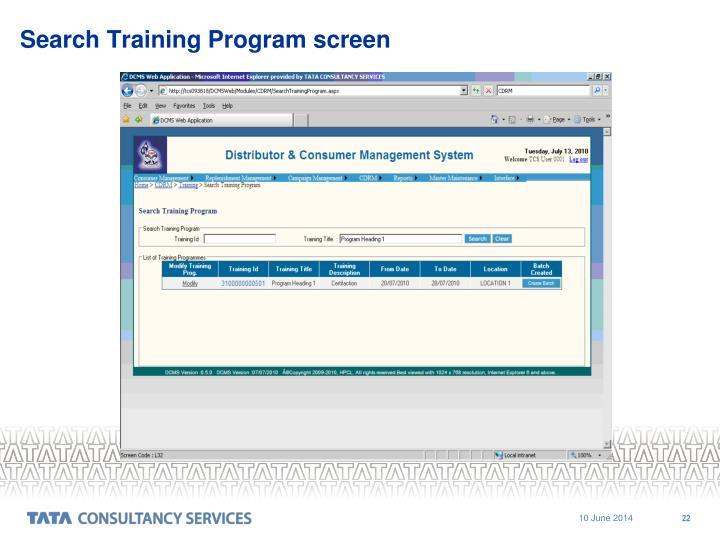 Search Training Program screen